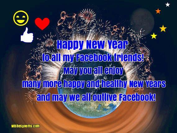2016-12-28-1482923337-6838364-newyearmessagesforfriends.jpg